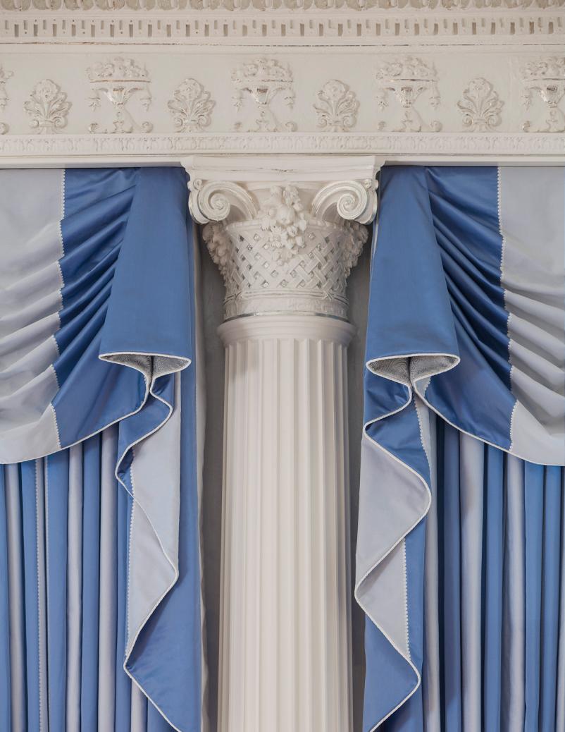 column and curtain detail